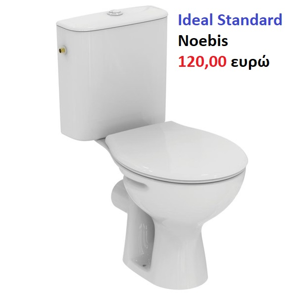 http://www.e-plakakia.com/index.php?route=product/product&product_id=2601